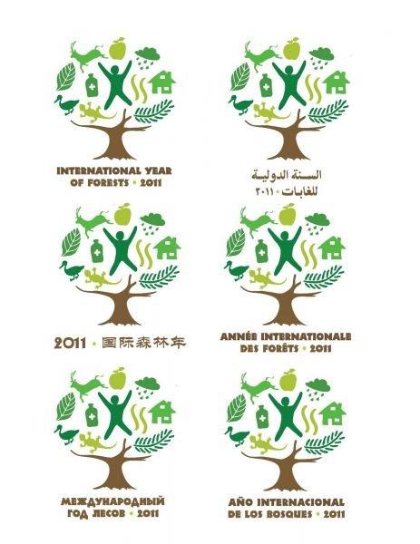 logo officiel 2011 de l'année Internationale des forêts - toutes langues